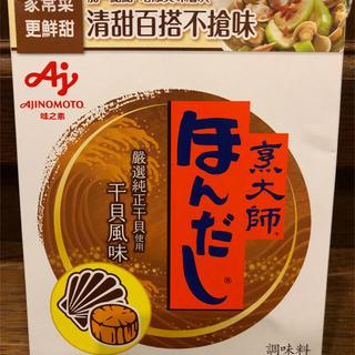 アジノモト(味の素)の匿名配送 台湾限定 ほんだし ホタテ風味 120g(調味料)