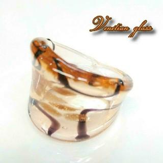 VR27 ブラウン系 ベネチアン ガラス リング ベネチアリング 指輪(リング(指輪))