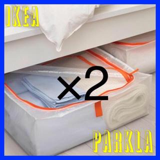 IKEA - IKEA PÄRKLA 収納ケース 2つ