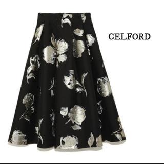 フレイアイディー(FRAY I.D)のセルフォード 2トーン花柄スカート(ロングスカート)