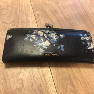 ポールスミス(Paul Smith)のお財布(財布)
