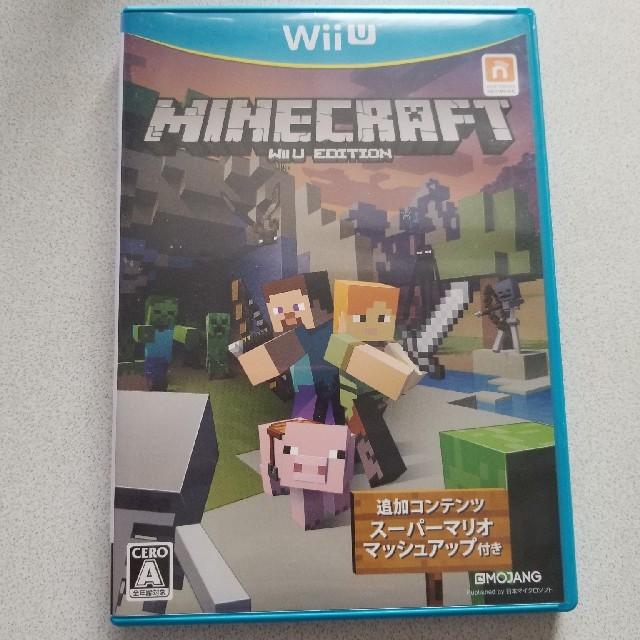 Wii U(ウィーユー)のかず様 専用 WiiU版 マインクラフト エンタメ/ホビーのゲームソフト/ゲーム機本体(家庭用ゲームソフト)の商品写真
