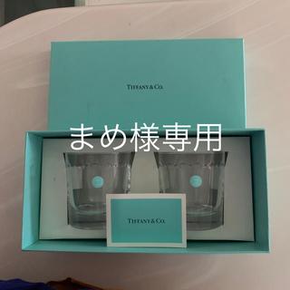 Tiffany & Co. - ティファニー  /タンプラーセット  新品未使用