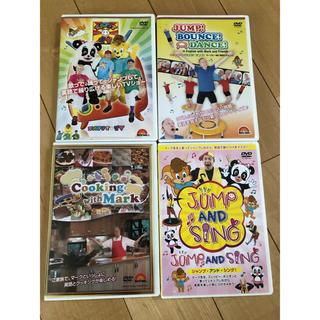 Disney - ディズニー英語 トランポリン クッキング DVDセット