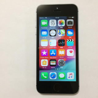 iPhone - B 中古美品  docomo iPhone5s 32gb バッテリー98%