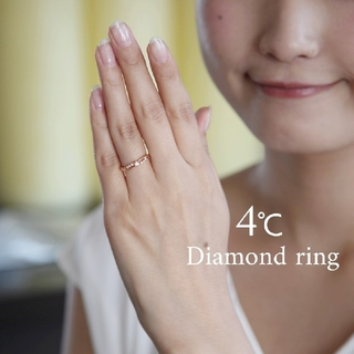 4℃ - *美品*4℃*K10PG*ダイヤモンドデザインリング*8号*ピンクゴールド*
