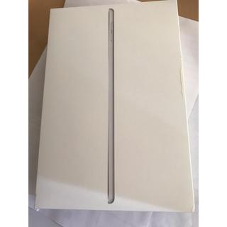 Apple - 美品 ipad mini5 シルバー 64gb wifi版 2019年春モデル
