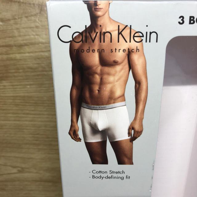 Calvin Klein(カルバンクライン)の☆新品☆カルバンクライン ボクサーパンツ ☆Mサイズ☆グレー☆3枚セット メンズのアンダーウェア(ボクサーパンツ)の商品写真