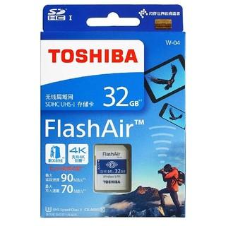 東芝 - flashair 32GB フラッシュエアー 新品♪ 無線LAN搭載