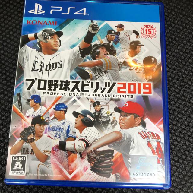 PlayStation4(プレイステーション4)のプロ野球スピリッツ2019 エンタメ/ホビーのゲームソフト/ゲーム機本体(家庭用ゲームソフト)の商品写真