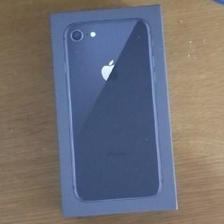 iPhone - iPhone8  新品  アイホン8