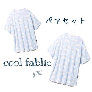 gelato pique - ペアセット♡冷感シロクマTシャツ♡ブルー