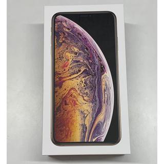 iPhone - 新品 iPhoneXS MAX 512GB