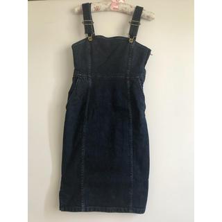 EDIT.FOR LULU - サロペットスカート