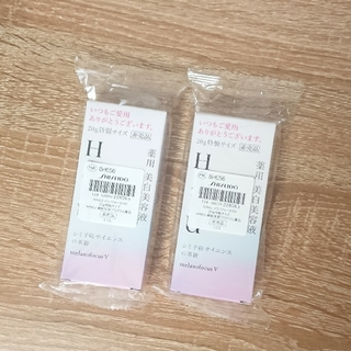 SHISEIDO (資生堂) - 資生堂 HAKU ハク メラノフォーカスV 20g 2本