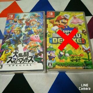 Nintendo Switch - スーパーマリオメーカー2 ニンテンドースイッチ  新品未開封