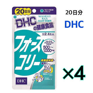 DHC - DHC フォースコリー (20日分) 80粒×4袋