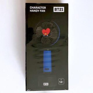 ボウダンショウネンダン(防弾少年団(BTS))の新品 未開封 BT21 TATA ハンディ 扇風機 V(扇風機)