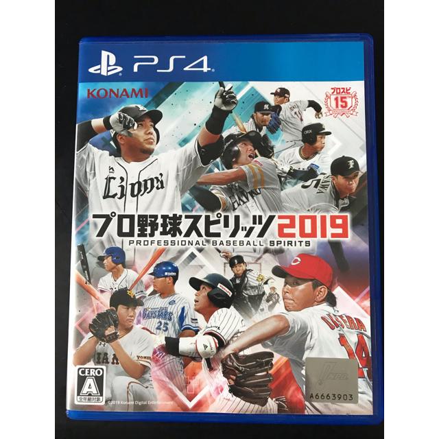 PlayStation4(プレイステーション4)のPS4  プロ野球スピリッツ2019 エンタメ/ホビーのゲームソフト/ゲーム機本体(家庭用ゲームソフト)の商品写真