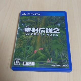 PlayStation Vita - 聖剣伝説2