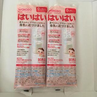 和光堂 レーベンスミルク はいはい スティックパック(13g×4本)粉ミルク(その他)