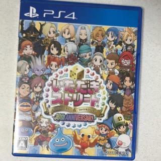 PlayStation4 - いただきストリート PS4