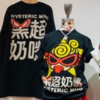 HYSTERIC MINI - 中国語Tシャツ 黒