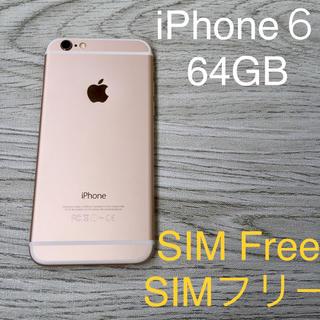 iPhone - iPhone6SIMフリー 64GB
