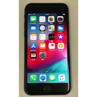 iPhone - iPhone 7 128GB SIMフリー 美品 au docomo Sb