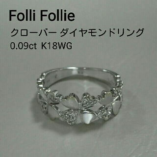 フォリフォリ(Folli Follie)のFolli Follie クローバー ダイヤモンド リング(リング(指輪))