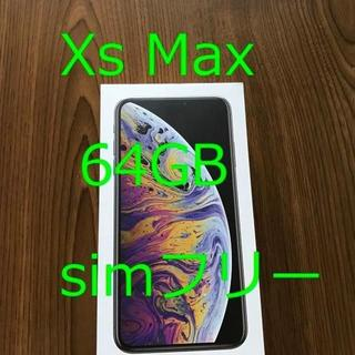 iPhoneXs Max 64GB ドコモ版simフリー 利用制限○ 美品