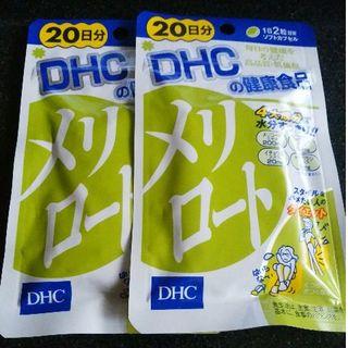 DHC - DHC メリロート 20日分 2袋