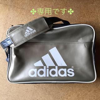 アディダス(adidas)の✤morimori様専用です✤(その他)