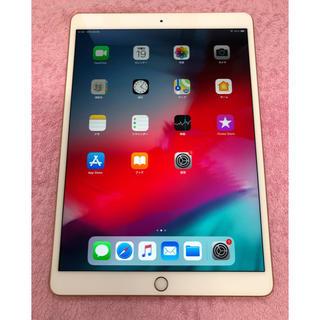 Apple - ipad air 3 64gb ゴールド 2019年春モデル