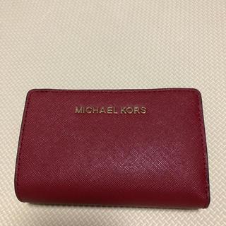 Michael Kors - マイケルコース