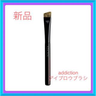 ADDICTION - 新品☆addiction アイブローブラシ