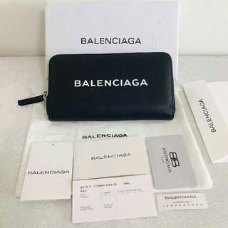 バレンシアガ(Balenciaga)のBalenciaga ◆ 財布(財布)