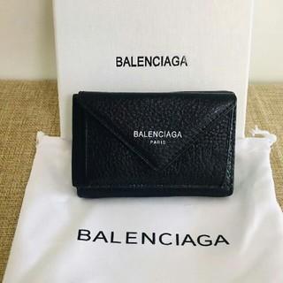 バレンシアガ(Balenciaga)のBALENCIAGA  ◆ バレンシアガ ミニ財布(財布)