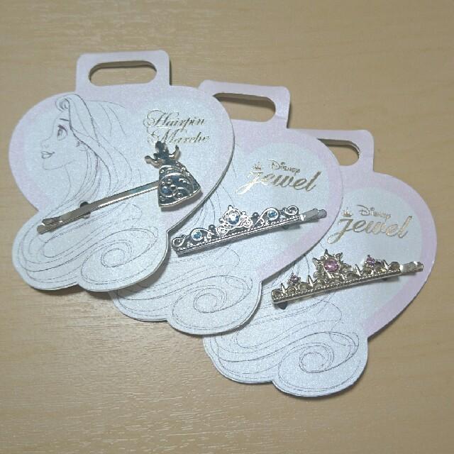 Disney(ディズニー)のともえ様 ディズニープリンセス ヘアピンセット  エンタメ/ホビーのおもちゃ/ぬいぐるみ(キャラクターグッズ)の商品写真