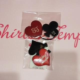シャーリーテンプル(Shirley Temple)の新品 トランプ ポニー クリップ セット シャーリーテンプル(その他)