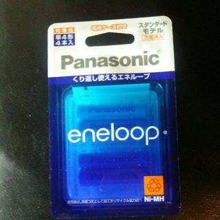 Panasonic - エネループ 単3形充電池 4本