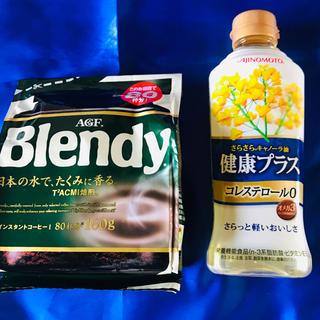 味の素 - ブレンディ詰め替え80杯分160g☆キャノーラ油コレステロール0.350g