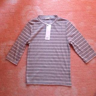 ジーユー(GU)のクロップドボーダーT(Tシャツ(長袖/七分))