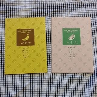 東京漫画社フェア 小冊子 2冊セット