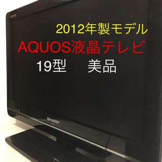 アクオス(AQUOS)のSHARP AQUOS液晶テレビ19型 (テレビ)