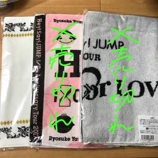 Hey! Say! JUMP - Hey!Say!JUMP タオル