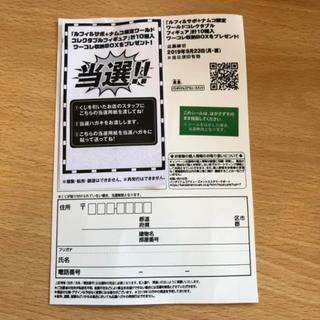 世界100個限定 ワーコレ 劇場版 ワンピース スタンピード フィギュア 当選券