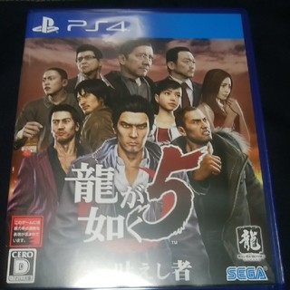 PlayStation4 - 龍が如く5 PS4