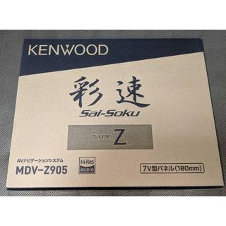 KENWOOD - 保証あり 点検済 ケンウッド  MDV-Z905 Android iPhone