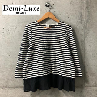 Demi-Luxe BEAMS - 【Demi-Luxe BEAMS】裾フリル ボーダー プルオーバーカットソー F